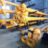 Transportador de tornillo flexible ensamblado estándar del cemento