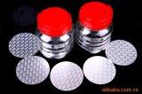 薬のための感圧性のシールライナ