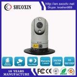 камера CCTV полицейской машины PTZ иК CMOS HD сигнала ночного видения 2.0MP 20X 100m