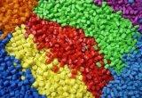 لون بلاستيكيّة [مستربتش] لأنّ مستحضر تجميل زجاجة يعبّئ اصباغ بلاستيكيّة (محبوب, [بّ], [ب])