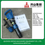 Kaishan G11 Anti-Freezing Hand Hold Air Pick Hammer