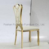 Банкет венчания картины металла золотистый обедая стул