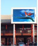 屋外の高い防水P8フルカラーLEDの掲示板