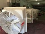 Ventilateur d'extraction industriel de ventilateur de cône de ventilateur en verre de fibre de la serre chaude FRP