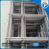 具体的な補強の網(工場)