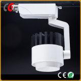 2017セリウムのRoHS公認PAR28 PAR30 LED軽いLEDの天井灯との熱い販売15W 18W 21W LEDトラックライトLED照明