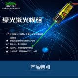 非球面のコリメーターガラスレンズを使用してよく、安定した品質のDanponの赤いおよび緑レーザーのモジュール