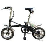 Велосипед стали углерода 18 дюймов складывая/электрический Bike батареи велосипеда/лития/легкий складывая Bike