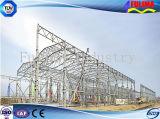 Полуфабрикат здание структурно стали с лучем h