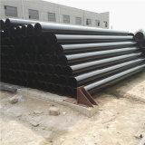 API 5L Gr. B Tubo de gás preto padrão com extremidades de bisel e tampas de plástico