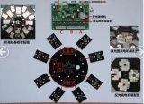 Lumière chaude de fleur de laser de la vente DEL de Guangzhou mini avec du ce RoHS