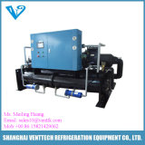 Ar industrial refrigerador de refrigeração do abastecimento de água do rolo para a água refrigerando