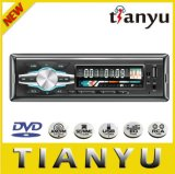 Classic High Power Car Audio CD / DVD Player 7388