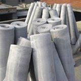 Ячеистая сеть алюминиевого сплава цвета нержавеющей стали