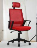 빨간 메시 사무실 의자