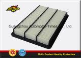 Filtro de aire de las piezas de automóvil de la alta calidad Mr404847 para Mitsubishi