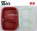 明確なふたが付いている使い捨て可能な2つのコンパートメントプラスチック食糧容器