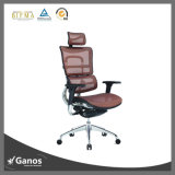 特許を取られた白の調節可能でハイテクなスタッフタスクのオフィスの椅子