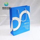 Синий офсетной печати бумажных мешков для пыли используйте в рекламе