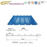 カラーペンキの建築材料は波形を付けられた鋼板に電流を通しシートに屋根を付ける