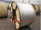 Электрический кабель, AAC/AAAC/ACSR, алюминиевых проводников стальные усиленные