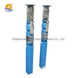Puits profond de la pompe à eau submersibles avec certificat ISO9001