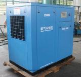 compresseur d'air de vis du refroidissement par eau 37kw
