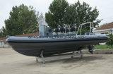 Aqualand 19feet 5.8mのガラス繊維の堅く膨脹可能な軍隊は巡回するレスキューか軍の肋骨のモーターボート(RIB580T)を