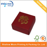 金のスタンプによってカスタマイズされる包装ボックスが付いているCardpaper赤いボックス