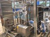 Machine van de Sterilisatie van het Pasteurisatieapparaat van de Nieuwe Producten van de aas de Innovatieve