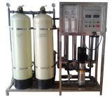 1000L/H専門デザインによって鉱化される水生産工場