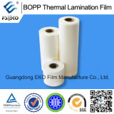 1inch Thermal Laminating Film (635mm*200m)