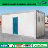 プレハブの移動式容器の家、容器の記憶装置、プレハブの容器の喫茶店