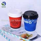 Doubles cuvettes de café remplaçables estampées par coutume de papier d'ondulation de mur avec le couvercle