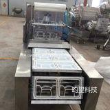Packing inoxidável Machine para a indústria alimentar