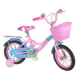 Kind-Fahrrad/Kind-Fahrrad Sr-D02