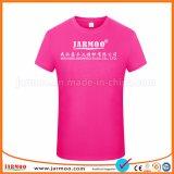 대중적인 편리한 고품질 면 t-셔츠