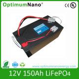 блок батарей иона лития 12V 150ah