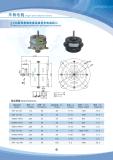Motor do humidificador
