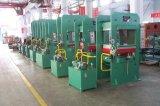 版の加硫の出版物、ゴム製加硫機械、加硫機械