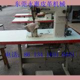 Verwendete doppeltes Nadel Postbed Leder-Nähmaschine (CS-820)