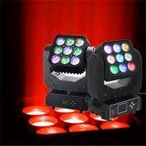 Qualität 3X3 9PC 10W CREE LED Sharpy Träger-bewegliches Hauptlicht