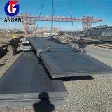 Plaque laminée à chaud d'acier du carbone d'ASTM A516 Gr70