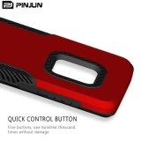 Samsung Galalxy S9 덮개를 위한 잡종 PC TPU 단단한 기갑 상자