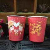 Tazze di carta dorate del caffè a gettare a parete semplice di alta qualità