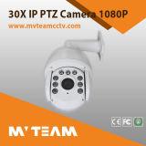 zoom ottico PTZ 1080P di 30X 20X che segue fuori la macchina fotografica del CCTV PTZ del portello (MVT-NO9)
