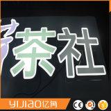 En acier inoxydable acrylique lumineux Frontlit lettre signer