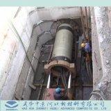 관을 밀어올리는 섬유유리 FRP GRP를 위한 중국 직업적인 공장