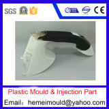 プラスチック型およびプラスチック注入