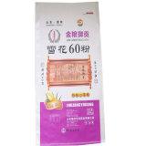 Le meilleur sac de vente 25kg de farine tissé par pp de la Chine